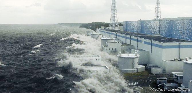 Film Kernkraftwerk Katastrophe
